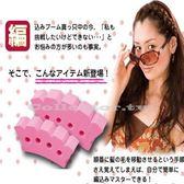 【11月萊這199免運】日式時尚麻花辮編髮器 編髮夾 蜈蚣辮海綿盤發器 髮飾美髮工具