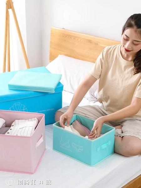 收納箱 衣櫃裝衣服收納箱布藝特大號衣物儲物盒家用折疊抽屜置物箱子神器  YJT【【新年搶購】】