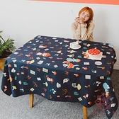 布藝長方形北歐風餐桌布美式桌布【櫻田川島】