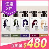 (任選2件$480)SOFEI 舒妃 型色家植萃添加染髮補色露(250ml) 多款可選【小三美日】