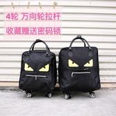 女手提男大容量行李包輕便旅行袋拉桿包小登機箱旅游包防水出行包