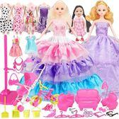 芭比娃娃換裝芭比洋娃娃套裝大禮盒別墅城堡女孩公主婚紗衣服女童兒童玩具XW(行衣)