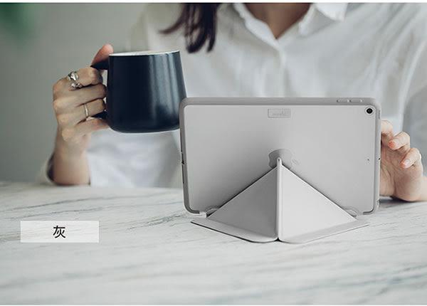 【A Shop】Moshi VersaCover for 2019 iPad mini 5 多角度前後保護套