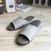 【iSlippers】極致風格-厚跟紓壓皮質室內拖鞋-多色任選緩緩灰L