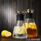 玻璃涼水壺家用耐高溫水瓶套裝玻璃茶壺大容量果汁冷水壺igo  潮流前線