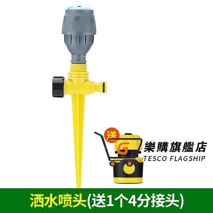 灌溉頭 自動灑水器360度旋轉園林農業灌溉噴水澆水噴頭綠化農用草坪噴灌