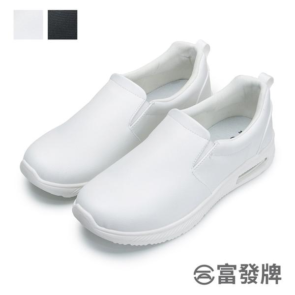 【富發牌】極簡素面透氣男款休閒鞋-黑/白 2BJ37