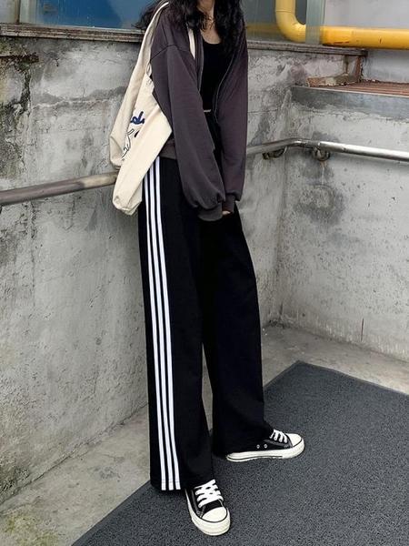 寬管褲 新款灰色運動褲女春秋2021寬鬆直筒褲高腰顯瘦百搭垂感休閒闊腿褲 伊蒂斯