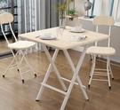 可摺疊桌出租房簡易餐桌簡約...
