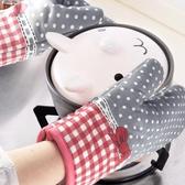 加厚隔熱防燙手套防滑廚房烘培耐高溫家用微波爐烤箱專用完美