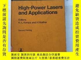 二手書博民逛書店high-power罕見lasers and applicati
