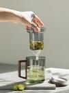 玻璃泡茶杯帶蓋過濾水杯男士簡約大容量茶水分離茶道杯子 錢夫人小鋪