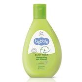 Bebble貝朵 橄欖滋養身體乳200ml