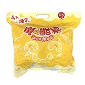 乖乖彎脆果-煉乳玉米52g X4入【愛買】