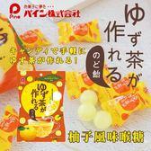 日本 Pine 派恩 柚子風味喉糖 100g 喉糖 柚子糖 柚子茶糖果 柚子糖果 糖果 日本糖果