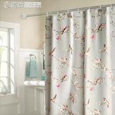 浴簾浴室洗澡掛簾子套裝防水防霉加厚免打孔衛生間門簾隔斷窗簾布YXS 「繽紛創意家居」