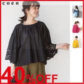蕾絲罩衫 荷葉袖 黃色上衣『Liniere』6月號刊載Market 日本品牌【coen】