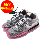 【US8-NG出清】 Nike x Off-White Wmns Waffle Racer OW 白 粉紅 女鞋 左外側勾勾黑點 【PUMP306】