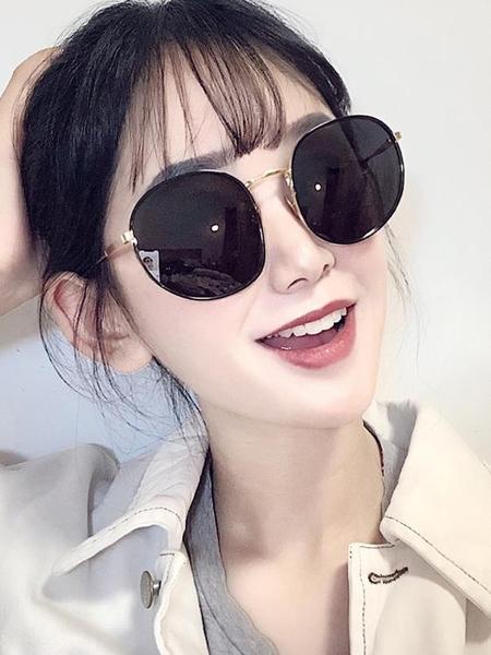 2019新款墨鏡女圓臉韓版潮偏光太陽眼鏡ins防紫外線眼睛網紅街拍 喵小姐