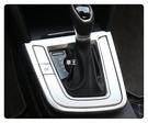 【車王小舖】現代 Hyundai Super Elantra 排擋框 排檔框 防刮 裝飾框 保護蓋 ABS精品