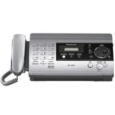 Panasonic KX-FT506TW-S 感熱式傳真機 (手動裁紙)【28頁無紙記憶接收】