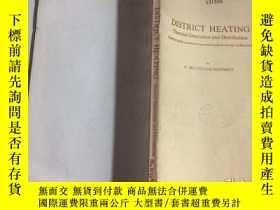 二手書博民逛書店DISTRICT罕見HEATING Thermal Genera