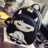 韓版潮兒童雙肩包小學生女生旅游背包女童時尚休閒皮可愛卡通包包