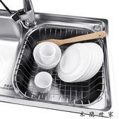 【618好康又一發】廚房水槽瀝水架瀝水籃
