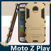 Moto Z Play 變形盔甲保護套 軟殼 鋼鐵人馬克戰衣 防摔 全包帶支架 矽膠套 手機套 手機殼