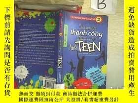 二手書博民逛書店thanh罕見cong tuoi teen 我是說,青少年(A1
