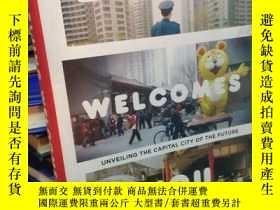 二手書博民逛書店Tom罕見Scocca : Beijing Welcomes Y