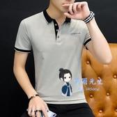 polo衫 夏季短袖t恤男潮流冰絲翻領POLO衫男士體恤青年上衣服棉質半截袖 6色