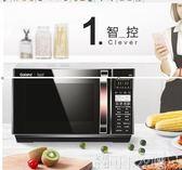 Galanz/格蘭仕G90F25CN3LN-C2光波微波爐家用燒烤一體智慧 DF-可卡衣櫃