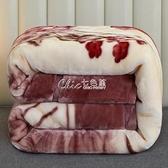 快速出貨 雙層加厚毛毯冬季婚慶蓋毯單雙人被子床單珊瑚絨宿舍學生毯【全館免運】