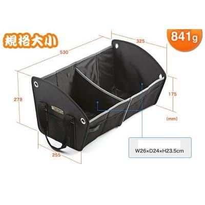 汽車後座收納袋 折疊式 後座 整理箱 收納袋 置物袋 儲物箱 多功能 沂軒精品 A0049