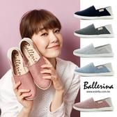 Ballerina-斜紋萊卡兩穿防磨休閒懶人鞋