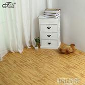爬行墊 天利木紋泡沫地墊家用仿木地板墊子兒童拼圖地墊臥室拼接榻榻米墊 igo 城市玩家