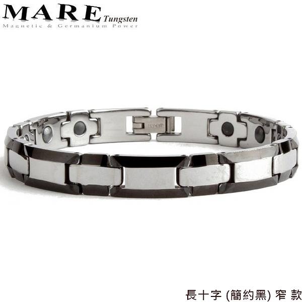 【MARE-鎢鋼】系列:長十字 (簡約黑) 窄 款