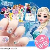 迪士尼正版兒童指甲貼紙 冰雪奇緣 公主系列 米妮 美甲貼