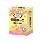 舒兒蛋蛋球牙餅50g【愛買】