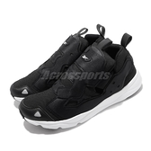 Reebok 休閒鞋 Furylite 3.0 黑 白 男鞋 女鞋 運動鞋 【ACS】 FU9077