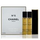 Chanel No.5 香奈兒五號淡香精 20ml x 3 行動版