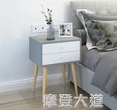 北歐實木床頭柜簡約現代臥室床邊小柜子簡易床頭桌迷你收納儲物柜QM『摩登大道』