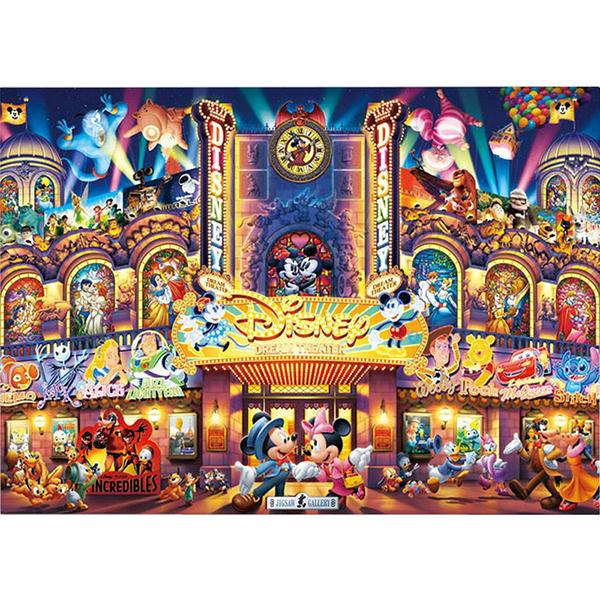 Tenyo拼圖 2000發光片 迪士尼夢幻劇院_BF94608