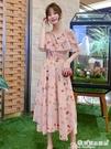 雪紡洋裝 連身裙2020春夏新款碎花雪紡中長款韓版氣質顯瘦超仙吊帶連身裙女 愛麗絲