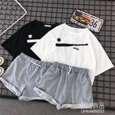 闊腿褲休閒運動套裝女夏季新款韓版時尚學生短袖短褲兩件套潮 【原本良品】