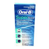 (團購超值優惠組:每組12份:含運)英國進口 Oral B Super floss 多功能 超級牙線 (牙套矯正 也適用)