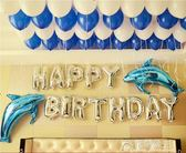 鋁膜字母數字氣球結婚慶用品兒童生日派對婚房裝飾情人節布置氣球花間公主