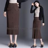 依多多 中長款針織半身裙包臀一步裙秋冬新款排扣假袋長裙毛線裙子
