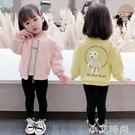 女童外套春秋裝小童上衣女寶寶夾克開衫洋氣兒童休閒棒球服公主潮 小艾新品